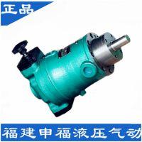 上海申福柱塞泵5SCY14-1BF 10SCY14-1BF 液压油泵 高压 手动变量