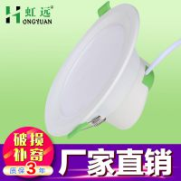 LED筒灯2.5寸3W压铸一体化三色变光洞灯工程照明嵌入式天花孔灯