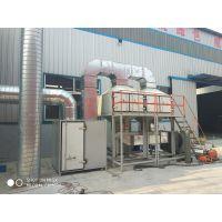 工业废气处理喷漆房喷涂车间专用蓬发20000风量活性炭吸附脱附催化燃烧器环保设备