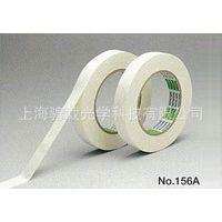 供应日本日东电工No.5/No.5EG/No.155/No.156A胶带
