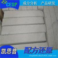 建筑水泥配方分析 建筑材料水泥 硅酸盐水泥 建筑水泥成分研发