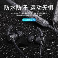 卷耳JUANER 超长待机挂脖式蓝牙无线耳机 蓝牙耳机工厂