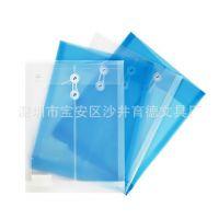 批发供应118档案袋 A4文件袋 缠绳档案袋 竖式透明资料袋 公文袋