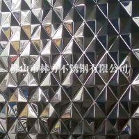 304不锈钢压花板 南宁镜面方格装饰板 墙面天花装饰板 佛山林方不锈钢冲压加工厂