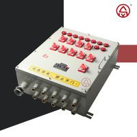 防爆控制箱 防爆按钮操作箱 启动停止急停操作柱 防爆电表箱电控箱