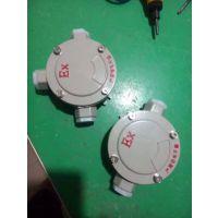 河南省AH防爆接线盒(ⅡC、ⅡB、e)型号 厂家 价格