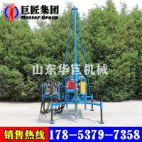 华夏巨匠畅销便携式气动山地钻机SDZ-30S中石油地质物探地质勘探钻机效率高