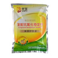 广州仟宝003复配抗氧化稳定剂【果蔬护色宝】