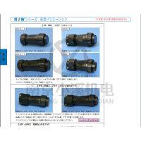 日本七星科学非防水连接器NJC-16-RCA海外直发 原装进口