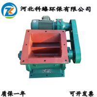 星型卸料器让利直销@鸡东县卸料器生产厂家@卸灰阀卸料器厂家