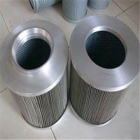 鸿诺LH0060R5BN4HC滤芯黎明液压油滤芯