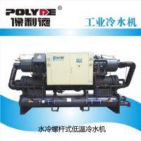 供应通用制冷设备50P水冷螺杆式工业冷水机(常规型)
