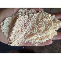 新品上市碱性阴离子交换树脂 D201阴离子交换树脂质量上乘jnt