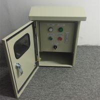 led屏空开时控控制配电箱定时器景观照明配电箱规格型号 xm型照明成套配电箱价格找诚鑫达电气