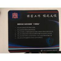 高密全密封边鼠标垫定做 西安广告鼠标垫印字 环保橡胶鼠标垫定做