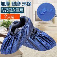 男女时尚防滑鞋套室内耐磨加厚家用防水脚套机房间学生防雨鞋套袋
