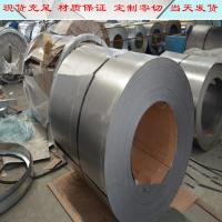 供应电镀锌卷材SECCN5板材SECCN5耐指纹钢板 大批量批发