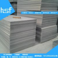 进口浅灰色PVC板棒电木板尼龙板加工蓝色透明耐酸碱聚氯乙烯定制