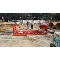 长沙市矿场工程车3.6米洗车槽mm-111