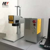系列红外激光打标机,端泵激光打标机激光喷码激光雕刻机厂家直销