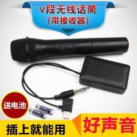 万能无线话筒唱歌k歌手咪广场舞音响耳麦家用K歌麦克风USB接收器