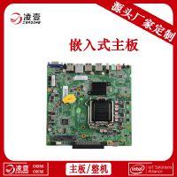 工业OPS电脑主机主板 x86嵌入式主板 Mini PCIe/SIM扩展槽工控电脑主板