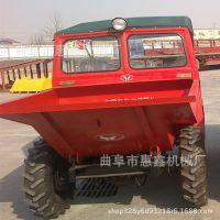 FC-18工程运输翻斗车 短途运输柴油翻斗车 带驾驶室的工程翻斗车