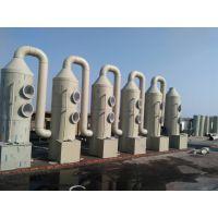 泰兴碳钢喷淋塔洗涤塔净化厂家生物除臭设备, 蓝阳环保专业处理