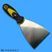 防滑油灰刀厂价直销双色塑胶手柄镜面处理不易生锈规格齐全批刀