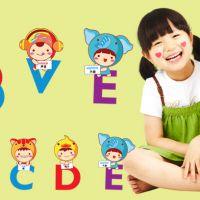 儿童早教卡通创意墙贴批发PVC防水自粘墙贴画AM6002娃娃英文字母