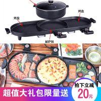升级版鸳鸯火锅涮烤一体锅家用电烤锅无烟不粘烧烤炉电烤盘烤肉机