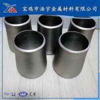 厂家生产宝鸡钛异径管,钛大小头,钛同心异径管,钛偏心异径管