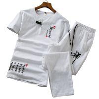 套装中国风男装亚麻棉麻禅意衣服休闲夏季居士佛系复古风短袖t恤