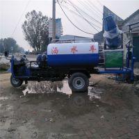 供应农用小型三轮洒水车 柴油汽油可选喷洒车 洒水车生产厂家