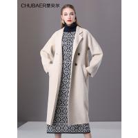 楚贝尔韩版毛呢外套女中长款羊绒大衣秋冬双面呢子过膝羊毛大衣