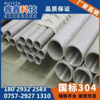工业焊管 现货20号材质高压化肥专用大口径现货316不锈钢厚壁无缝管