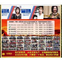 武汉山水金手工活如何做_南通手工活加工代理厂家新闻 山水金价格