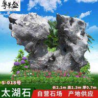 景盛广西太湖石假山大型园林景观石公园花园造景观赏石