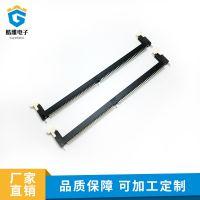 厂家直销LOTES DDR4卡槽 电脑DDR4接口 288P内存条插槽连接器