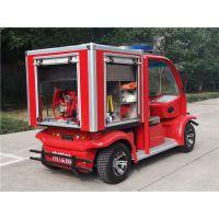 德士隆电动车有限公司(图)-微型消防车制造商-金华微型消防车