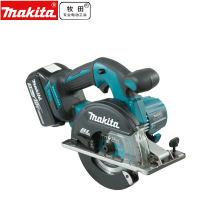 makita牧田充电式切割机DCS550锂电18V钢管金属切割线缆电动工具 5.0Ah(两电单充)