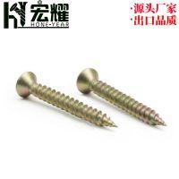 双线螺纹细牙沉头十字槽自攻干壁钉 镀锌防腐加硬优质螺钉厂家规格齐全