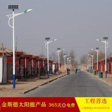 民族风太阳能LED路灯新农村6米7米户外灯少数民族特色高杆灯路灯