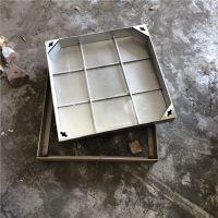 金聚进 供应不锈钢电气井盖 盖板