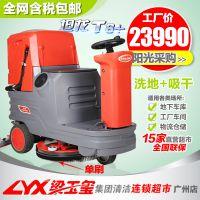坦龙驾驶式洗地机工厂车间仓库用驾驶式电动刷地洗地机
