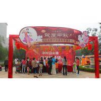 中秋节庆典活动策划,舞台灯光音响,场景布置