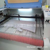 天津宏利轩1610自动送料切割汽车座套脚垫把套激光切割机厂家直销