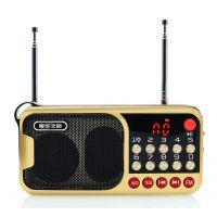 爱华之音831 音箱便携式音响迷你插卡收音机 音乐播放器MP3随身听