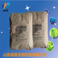 长期批发 乳清粉 乳清蛋白 乳清粉的作用及价格