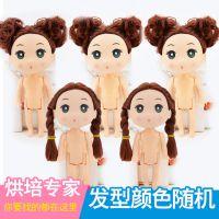 12cm迷糊娃娃泡泡浴蛋糕裸娃烘焙模具专用 换装娃娃玩具多款批发